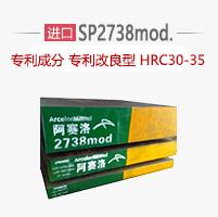 sp2738mod.