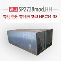 SP2738mod.HH
