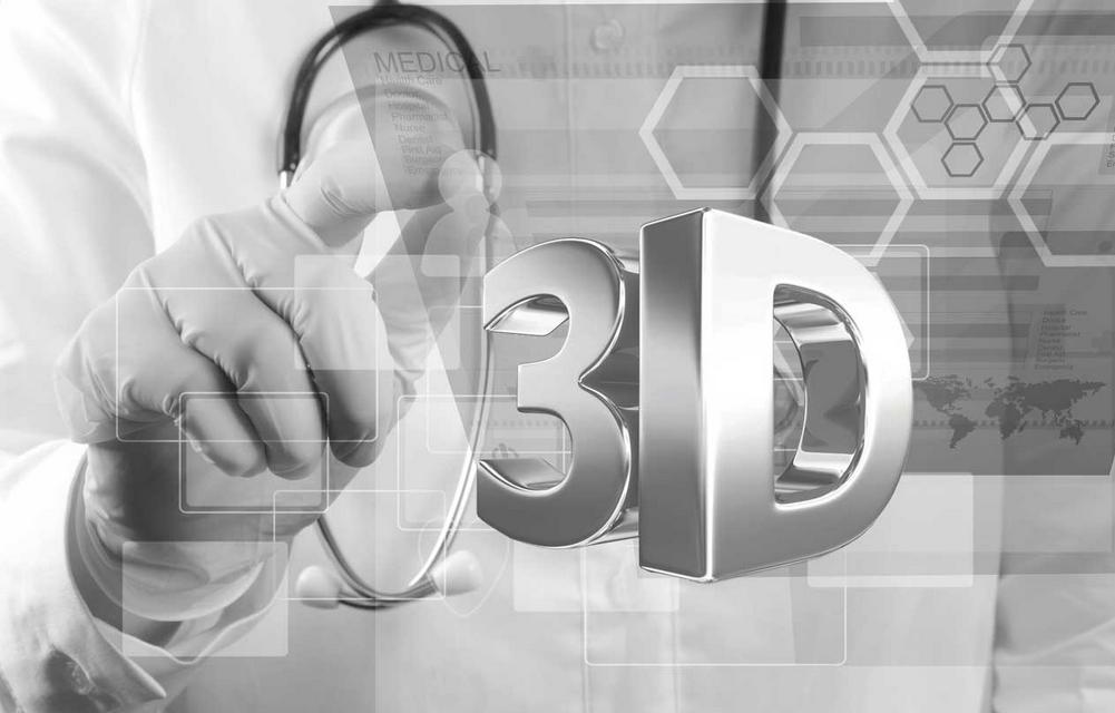 2015年3D打印产业方向(生物3D打印)