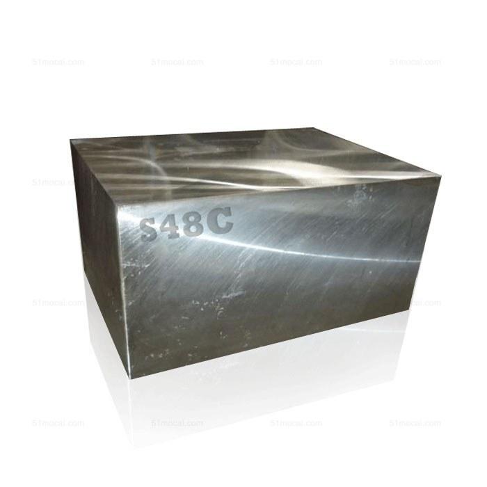 45#钢(S45C/S48C)