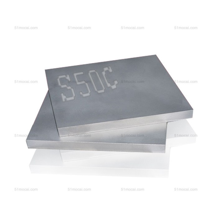 50#钢(S50C)