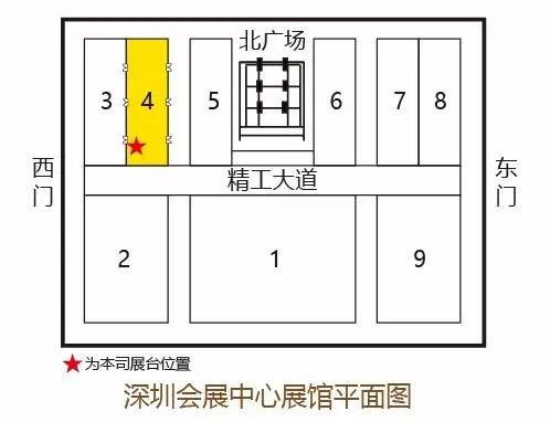 深圳会展中心展馆平面图