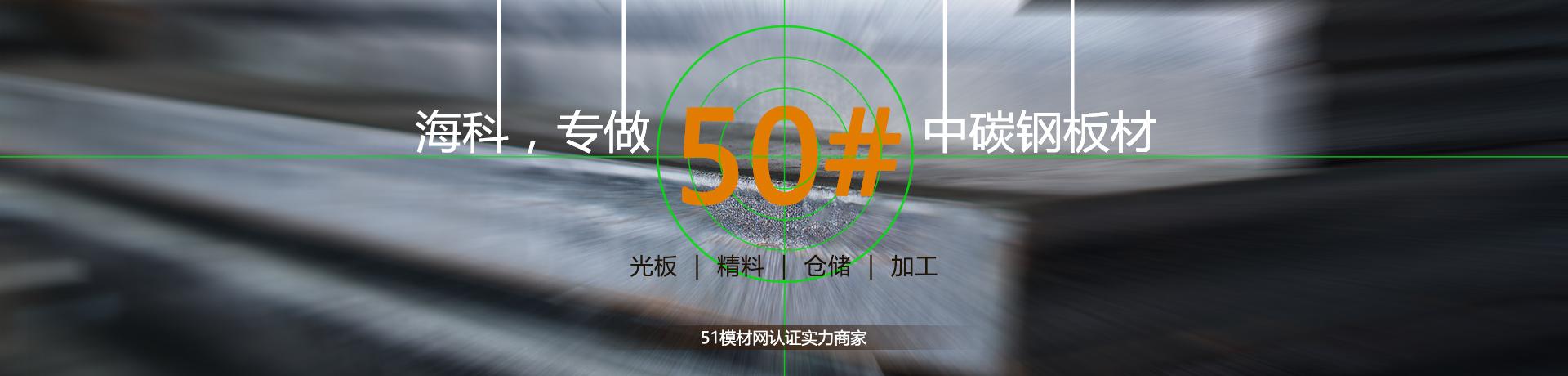 深圳市海科模具科技有限公司