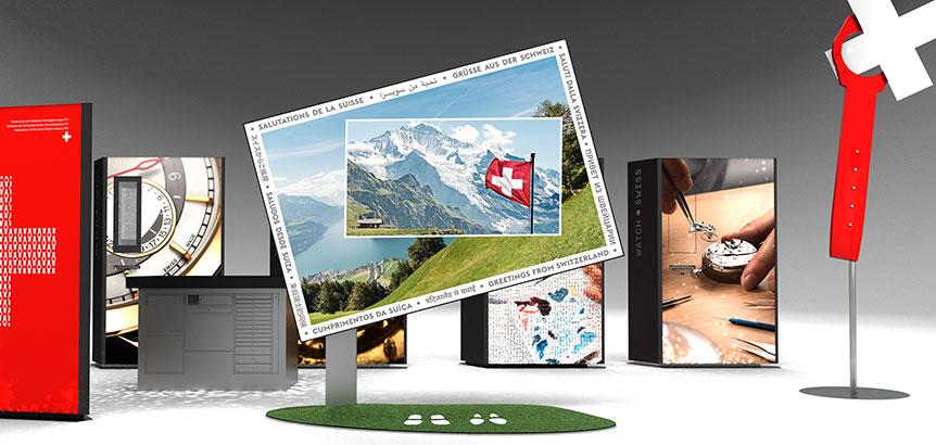 瑞士工業4.0