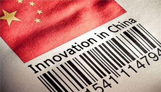 什么是中國制造2025