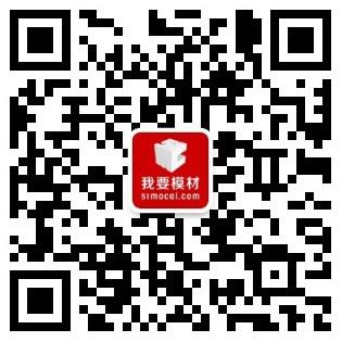 51模材网微信公众号(订阅号)二维码