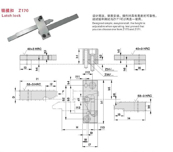 Z170锁模扣简视图