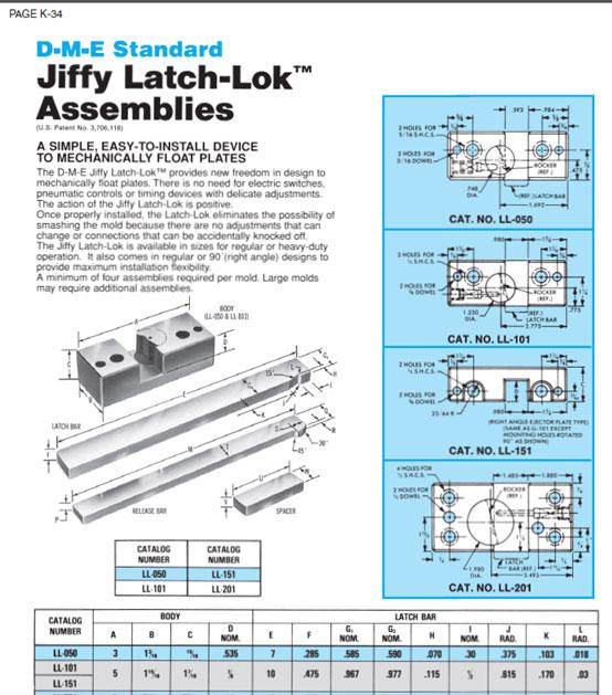 鎖模扣L050簡視圖