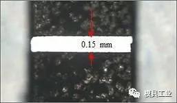 小尺寸深槽测量