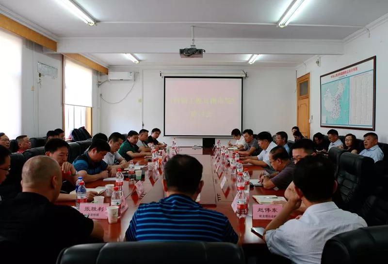 特钢行业工模具钢市场研讨会在京召开
