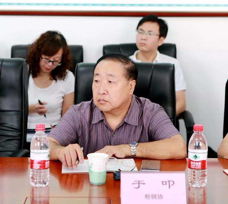 中国特钢企业协会于叩副秘书长