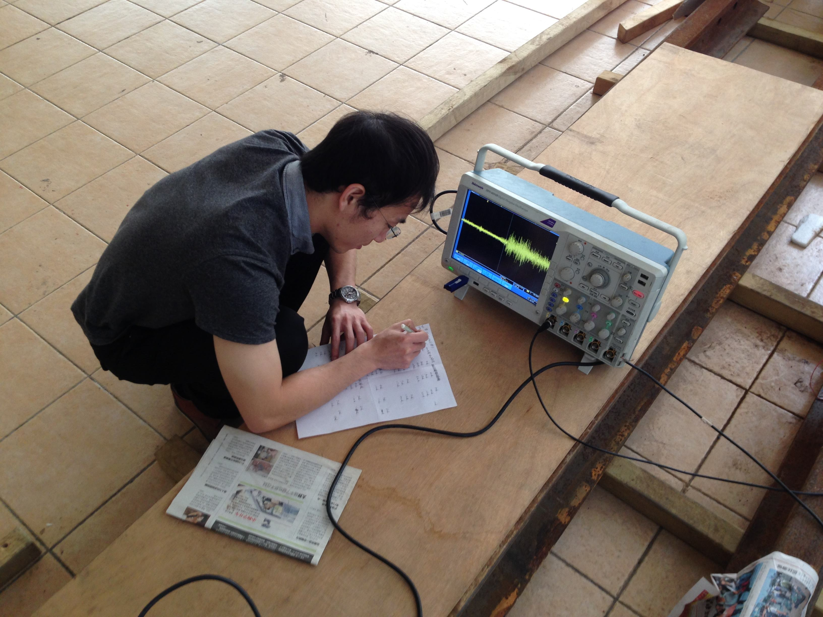 超聲波探傷方法