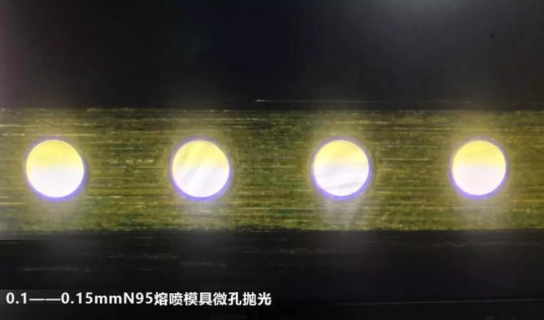 """""""熔噴模頭""""的微孔是如何拋光的?"""