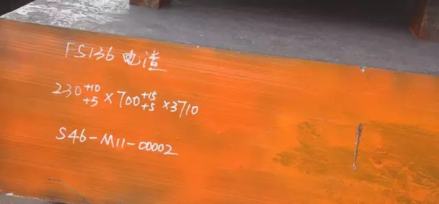 FS136電渣